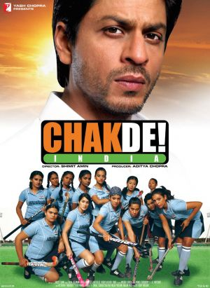 Индийское кино онлайн