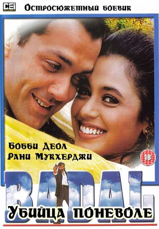 фильмы индии