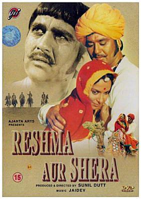 Решма и Шера / Reshma Aur Shera