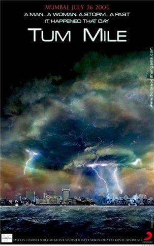 Наводнение чувств (Ты встретилась) / Tum Mile