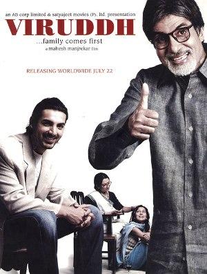 Беглецы Индийский Фильм Песни