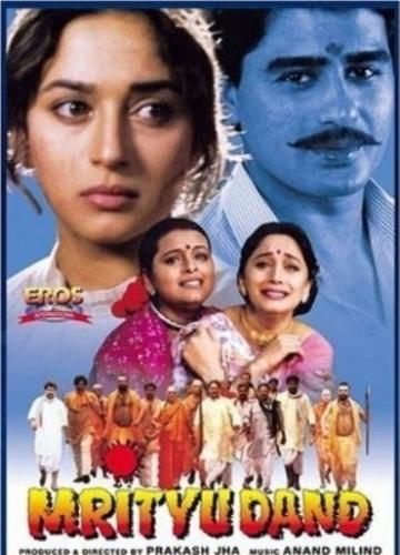 Индийские фильмы 1990 онлайн
