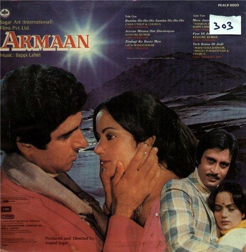 Смотреть индийский фильм цветок в пыли хорошем качестве
