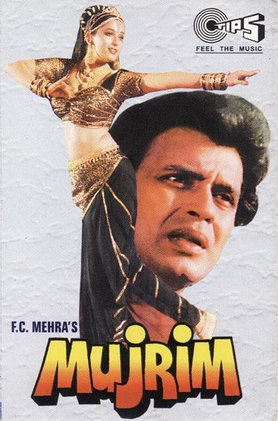 Индийские фильмы до 1990 года
